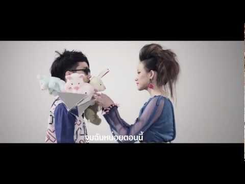 จูบสุดท้าย - The Mousses [Official MV] HD