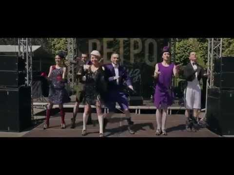 JAZZ BALLET - RETRO (A1 LUXURY EVENTS)