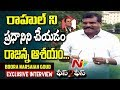 Botsa Satyanarayana Exclusive Interview- Face To Face
