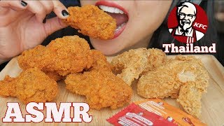 ASMR KFC *Thailand *Spicy FRIED CHICKEN (CRUNCHY EATING SOUNDS) NO TALKING | SAS-ASMR