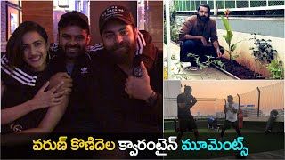 Watch: Varun Tej best quarantine moments- Family time..