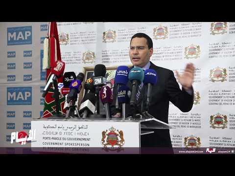الخلفي: المغرب لم تسجل فيه أي حالة للإصابة بالكوليرا والحكومة سترفع من درجة اليقظة