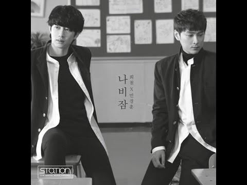 희철 x민경훈 - 나비잠 1시간