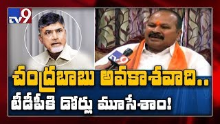 BJP Kanna F 2 F On Alliance With TDP..