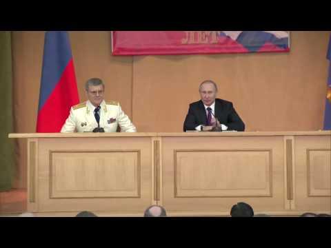 Поздравление Президента РФ Владимира Путина с 295-летием прокуратуры России
