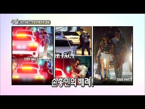 【TVPP】Minah(Girl's Day) - Son Heung Min's Love, 민아(걸스데이) - 손흥민 민아 열애! @ Section TV