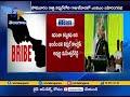 Owaisi Vs Maheshwar Reddy Bribe Charge Row: Audio Tape Leaked