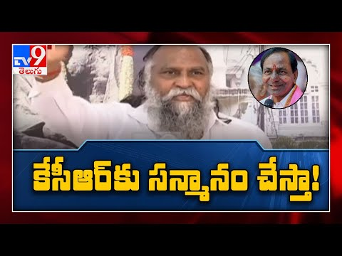 I will meet CM KCR and felicitate him: Jagga Reddy's comments turn viral