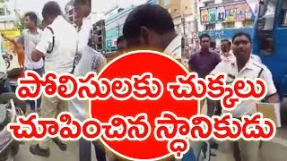 Guntur Man rants Traffic Police over fines without Board..
