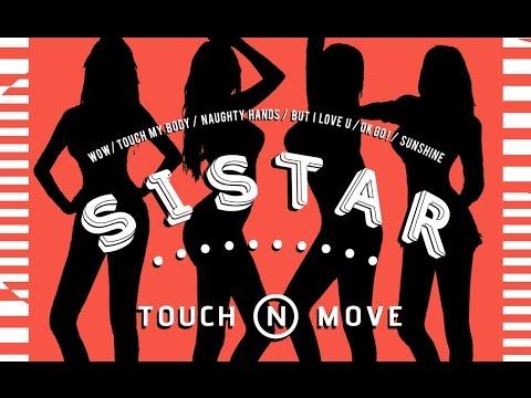 SISTAR (씨스타) - Sunshine [Mini Album - Touch & Move]