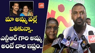 Raghava Lawrence Emotional Words about His Mother and Jr N..