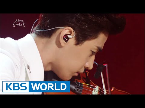 Henry - Zigeunerweisen & Let It Go [Yu Huiyeol's Sketchbook]
