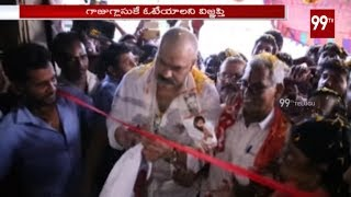 Naga Babu Speaks After Inaugurating New Party Office In Un..