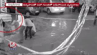 Woman falls into pit along with 2 months old infant in Hyd..