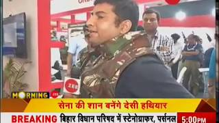 ''Make in India'' weapon for Indian army