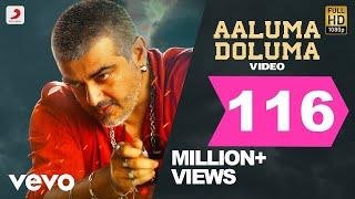 Vedalam - Aaluma Doluma Video | Ajith | Anirudh Ravichander