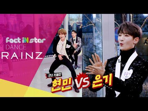 RAINZ Dance Battle BTS EXO REDVELVET CHUNGHA TAEMIN - 팩트iN스타