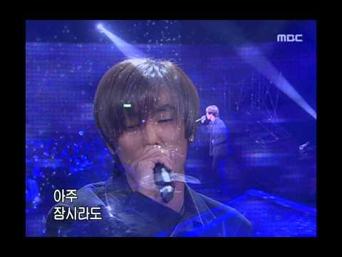음악캠프 - Kang Ta - Polaris, 강타 - 북극성, Music Camp 20020119