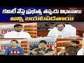 Discussion | High Court Verdict on TSRTC & RTC Strike Reaches 40th day  Morning Issue | Part 2