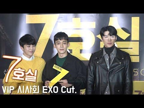 '7호실' VIP 시사회에 참석한 EXO (도경수, 시우민, 세훈, 첸)