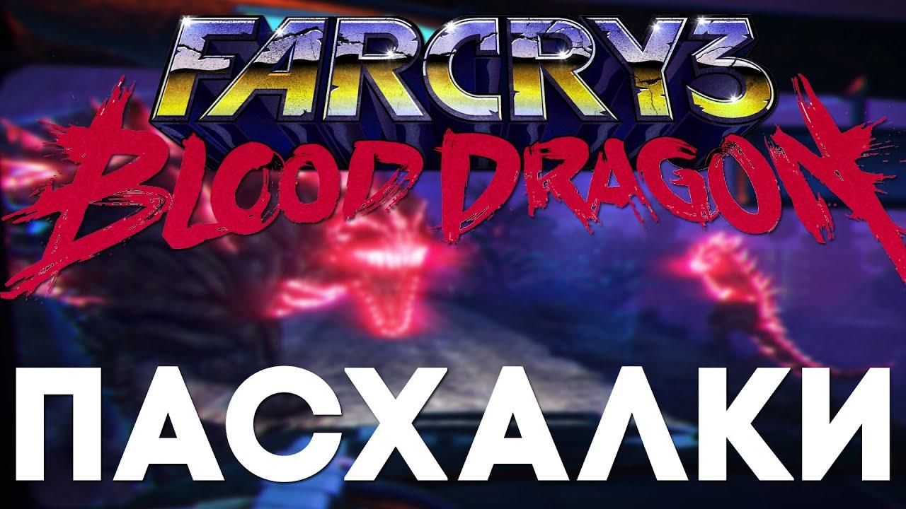 far-cry-3-blood-dragon-2013-