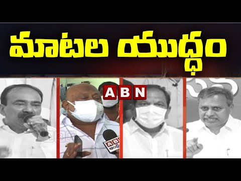 War of words between TRS ministers and Etela Rajender