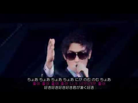 KANGTA 좋아(Breaka Shaka/愛、頻率) SMT Ver. ルビ+歌詞+日本語訳
