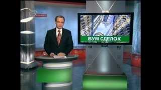 3-ий Канал Новая Москва - Бум Сделок с недвижимостью