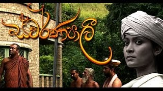 Swarnapali  191 - 17-10-2014 (LAST EPISODE)