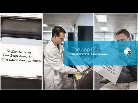 The App Clinic: Instant Messaging