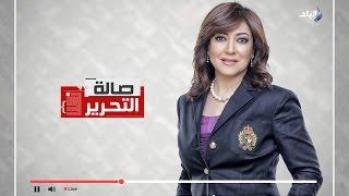 الهجوم على الأزهر (حلقة كاملة) مع عزة مصطفى 19/4/2017 | صالة التحرير ...