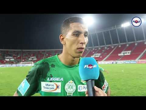 أول تصريح للاعب الرجاء جواد الياميق بعد دعوته لمباراة المغرب والغابون