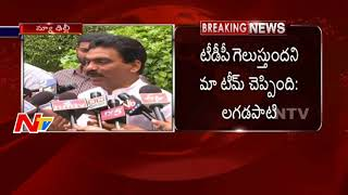 TDP will emerge victorious in Nandyal by-poll, my survey t..