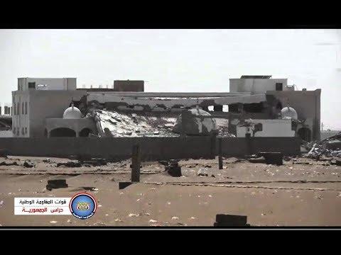 مشاهد من تفجير مليشيات الحوثي لمسجد بعد دحرهم منه داخل مدينة الحديدة