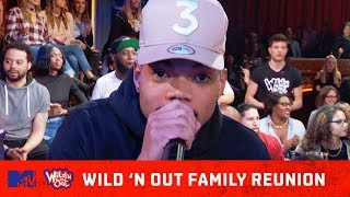 Most Hilarious & Shocking 'Family Reunion' Intros ft. Chance the Rapper | Wild 'N Out | MTV