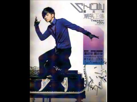 羅志祥 Show Lo - 第二順位 Second Priority