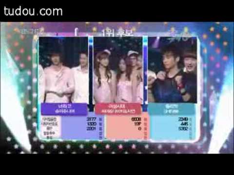 090605 SHINee Juliette WINS over Super Junior It's You