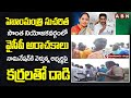 AP Home Minister Sucharitha Constituency YSRCP on Sarpanch Candidate   AP Local Elections   ABN News