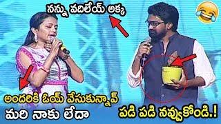 Suma Hilarious Fun With Rahul Ramkrishana on Geetha Govindam Sucess Meet | Life Andhra Tv