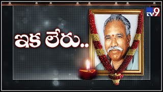 BJP senior leader Baddam Bal Reddy passes away..