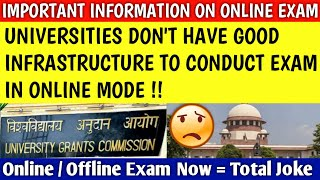 ONLINE EXAMINATION MEANS TOTAL JOKE !🔥| university exam news | gtu online exam | ugc latest news|ugc