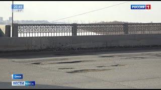 Ремонт Ленинградского моста начнётся летом