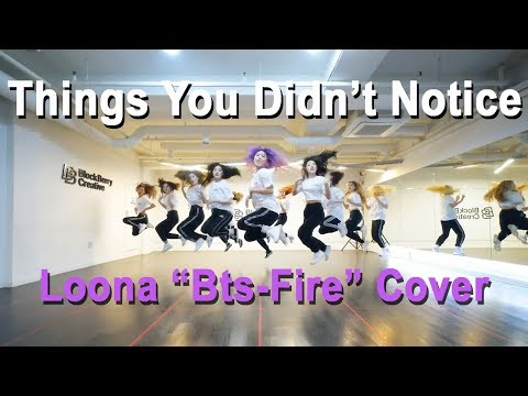 Things You Didn't Notice in LOONA