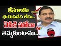 Not scared of CBI cases: TDP MP Sujana Chowdary
