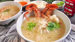 SUPER EASY Rice Cooker Recipe: Seafood Porridge (Congee) 电饭锅海鲜粥
