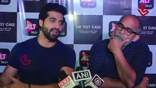 Exclusive Interview of the Cast of the Test Case | Web Series | Vinay Waikul, Akshay Oberoi