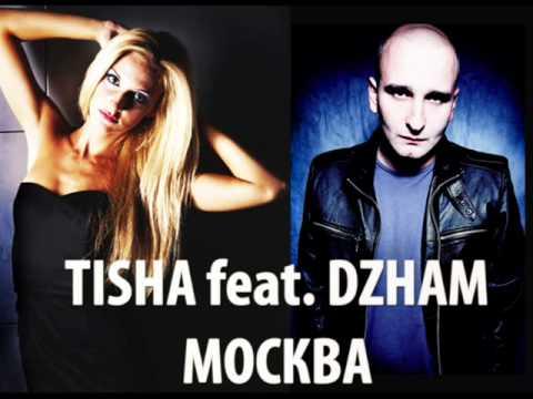 TISHA feat. DZHAM - Москва