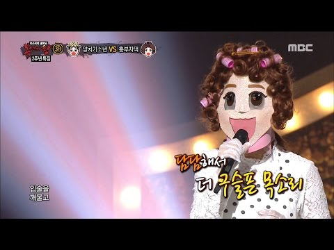 [King of masked singer] 복면가왕 -'9 Songs, Mood maker' 3round - Dear Love 20170409