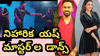 Mega daughter Niharika, Yash master dance video goes viral..