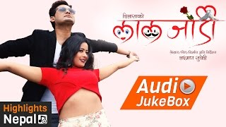 Audio Jukebox - New Movie LAAL JODEE | New Nepali Movie Song | Rekha Thapa, Rajesh Payal Rai
